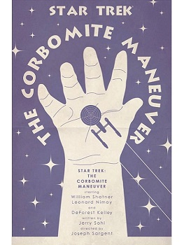 corbomite