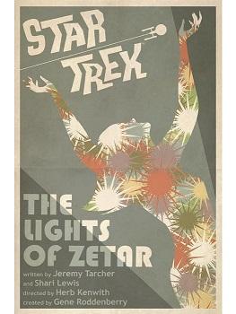 zetar